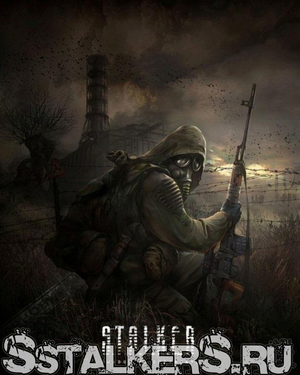 В архиве собраны все официальные патчи для Сталкер Тень Чернобыля, а